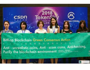 Blockchain Industry Celebrities Support BitKop Blockchain Green Consensus Action Signature Event