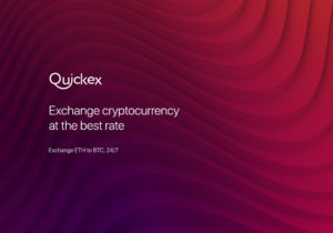 Quickex: The New Cryptocurrency Exchange