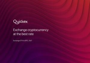 Quickex: The New Cryptocurrency Exchange